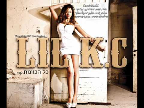 Lil K.c - כל הכוונות (DreaMelodiC Production)