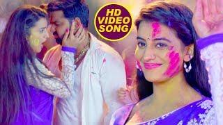 2018 का ऐसा होली वीडियो कभी नहीं देखा होगा - Pawan Singh और Akshra Singh सबसे जोरदार होली गीत 2018