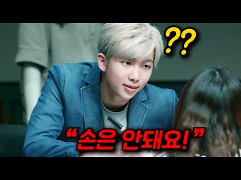 팬싸인회에서 RM의 손을 뿌리친 팬? 깜짝놀란 남준이 보인 의외의 반응