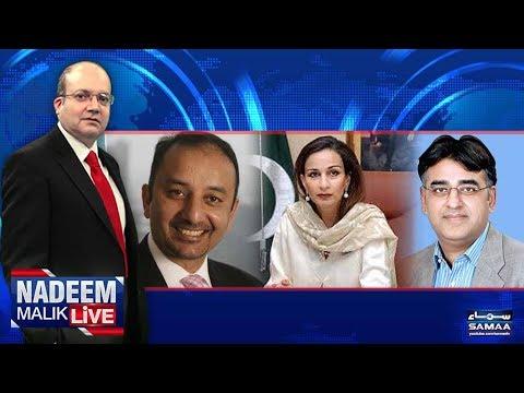 PMLN Pe Aik Naya Ilzaam | Nadeem Malik Live | SAMAA TV | 06 July 2017