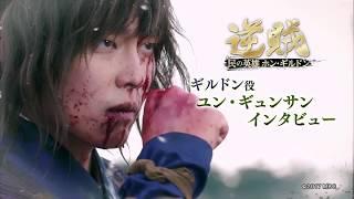 DVDリリース中!「逆賊‐民の英雄ホン・ギルドン‐」主演ユン・ギュンサンインタビュー