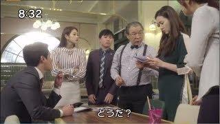 韓流プレミアキャリアを引く女#20171117