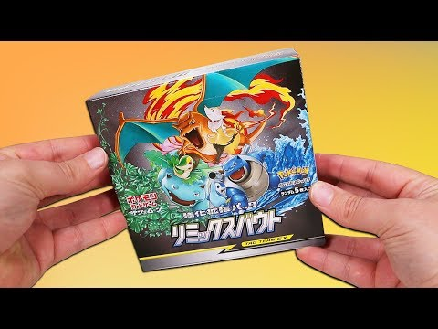 Opening Another Pokemon REMIX BOUT Booster Box!