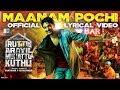Iruttu Araiyil Murattu Kuththu - Maanam Pochi | Official Lyric Video | Gautham Karthik | Santhosh