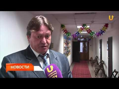 UTV. Чем занимается общественная палата республики