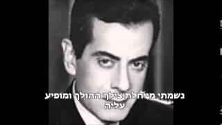 פריד אל אטרש -בנדי עלק-חפלה