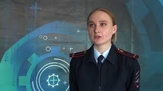 Информ Бюро МВД отчёт за 3 месяца 2018 года