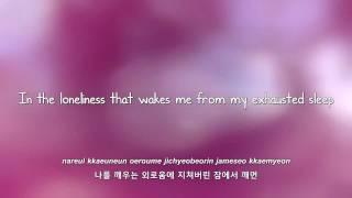 Luna & Krystal- 불러본다 (Calling Out) lyrics [Eng.   Rom.   Han.]