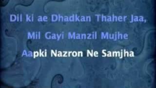 Aapki Nazron Ne Samjha - Anpadh (1966)
