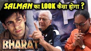 Bharat Movie Public Excitement  | Salman Khan, Priyanak Chopra & Disha Patani | Bharat Public Review