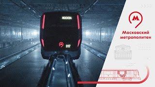 Поезд Москва - будущее уже здесь!