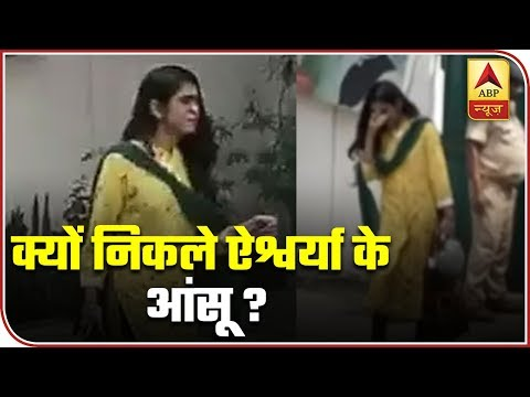 Why Did Lalu Yadav's Daughter-In-Law Cry Publicly? | Viral News | ABP News
