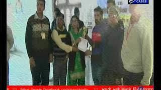 ਗਹਿਲ ਮਜਾਰੀ ਵਿਖੇ ਖੂਨਦਾਨ ਕੈਂਪ ਲਗਾਇਆ   Niermal Gura   9814665070