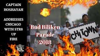 IUIC Chicago Blitz 2018:  Captain Hoshayah Sets Bud Biliken Parade On Fire