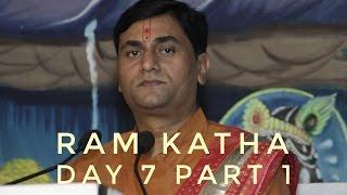 Ram katha | Day 7 Part 1 | Ramkrishna Shastri Ji