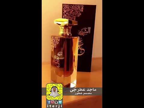 b55885753 تغطية لمؤسسة البصمة لانتاج وصناعة العطور في مدينة عجمان بدولة ...