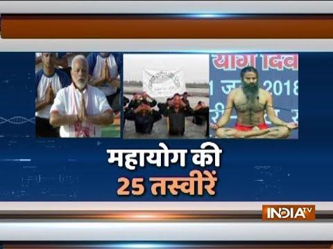 People Perform Yoga On International Yoga Day 2018 (watch video)