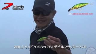 旧江戸川河口 牡蠣礁攻略