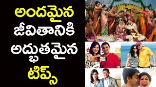How to Lead a Happy MARRIED Life?   Best Tips for a Happy and Peaceful Life   News Marg