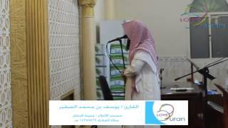 preview picture of video 'من الدمام ما تيسر من يس و غافر - يوسف الصقير - صلاة العشاء 29 شعبان 1435'