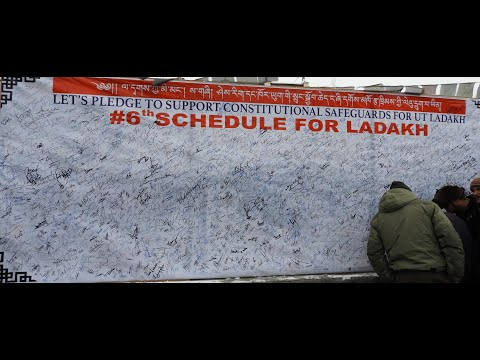 Panchayat Coordination Committee support student's protest demanding sixth schedule for Ladakh