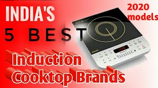 BEST INDUCTION COOKTOP IN INDIA || 5 BEST INDUCTION COOKER BRANDS IN INDIA || BEST INDUCTION CHULHA