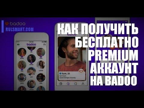 Hackbadoo все видео по тэгу на igrovoetv online