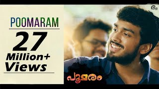 Poomaram Official Song Video