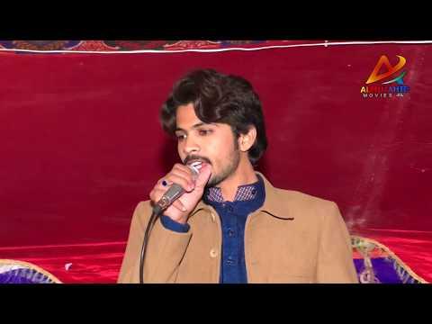 Saday Ujrann Tay - Faisal Shahzad - Latest Song 2019 - Latest Punjabi And Saraiki