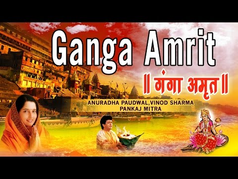 Ganga Amrit Ganga Bhajans By ANURADHA PAUDWAL I Full Audio Songs Juke Box