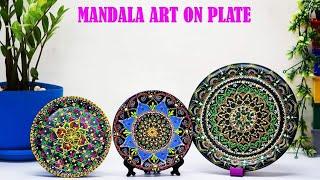 DIY  Mandal Art Home Decoration || Reuse Of Old Plates  ||  Mandala Art For Beginners ||