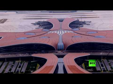 العرب اليوم - شاهد: الصين تفتتح أحد أكبر المطارات في العالم