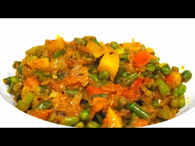 Mix-vegetable-sabzi-recipe