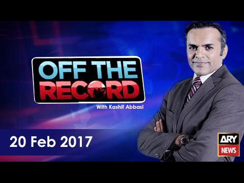 Off The Record 20th February 2017