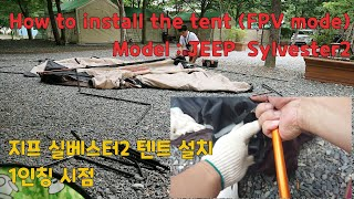 How to install the tent (FPV mode) that tent model is sylvester2 made by JEEP.
