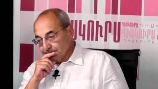 Դիսկուրս. Վազգեն Մանուկյան-Աշոտ Մանուչարյան