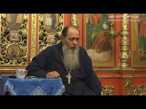 Можно ли молиться о защите от порчи святому Киприану? (прот. Владимир Головин)