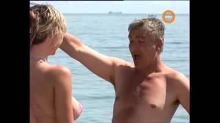 Naked & Funny  Sexy Paint Bra Beach