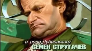 РУССКАЯ КОМЕДИЯ КРЫША 2017 СМОТРЕТЬ ОНЛАЙН