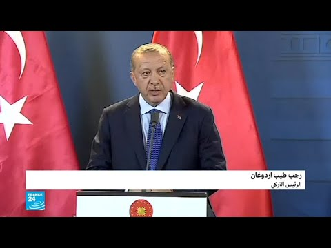 العرب اليوم - أردوغان يُطالب الرياض بتقديم إثباتات بخروج الصحافي خاشقجي من القنصلية السعودية