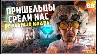 Конец света 28 июля 2019! Нибиру, инопланетяне и штурм Зоны 51 / Пришельцы начнут Апокалипсис?