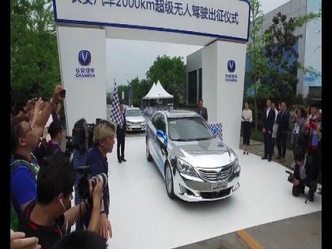 China-made driverless cars begin 2,000-km road test