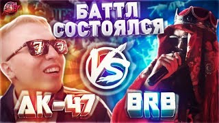 VERSUS: BIG RUSSIAN BOSS VS АК-47 | ХОВАНСКИЙ | ЭЛДЖЕЙ | 140 BPM | КРАВЦ #RapNews