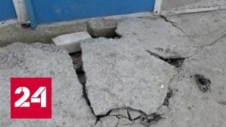 """""""Погода 24"""": осадки и оползень на Ставрополье"""