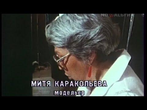 Болгария. Производство одежды для СССР 27.07.1988