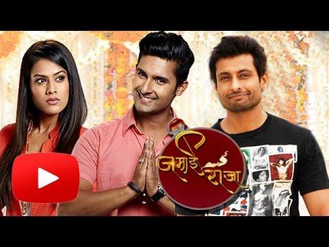 Dev (Indraneil Sengupta) New Man In Roshni's Life   Jamai Raja   30th April Episode