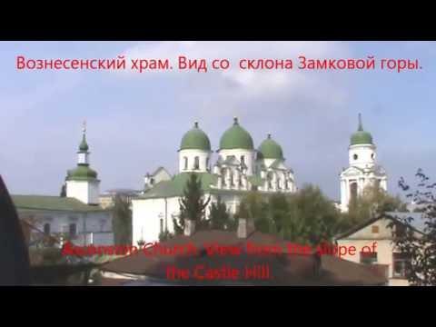 Храм в черном отроге оренбургской области