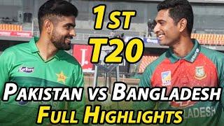 Pakistan vs Bangladesh 2020 | 1st T20 Full Highlights | PCB