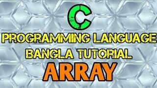 Download Youtube: C Programming Tutorial Bangla - Array - বাংলা