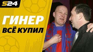 "Бомба ЦСКА. Дима Лысый ""В движе"" | Sport24"
